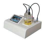 上海WS301H型微量水分测定仪-彩屏触摸屏