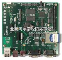 工业级主板WinCE,Linux,及驱动程序,嵌入式主板ARM8009