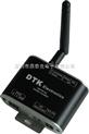 DRF2619A-RS485转Zigbee模块 -1.6公里透明传输,CC2530,Zigbee2007