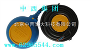 浮球开关、液位控制器 型号:CP41-ky库号:M220499