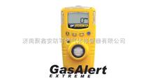 bw一氧化碳检测仪|一氧化碳报警器价格
