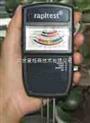 M87469-土壤酸碱度速测仪,土壤酸碱度计(四合一)