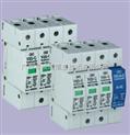 V20-C/1+NPE/德国OBO浪涌保护器  400-019-8006