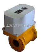 DQF41M-0.25A电动球阀