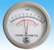SH11/KTH-2-高精度溫濕度計