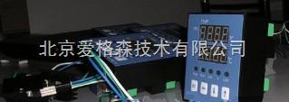 真空干燥箱温度控制器