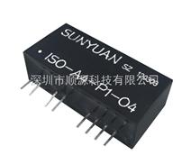 模拟电流电压4-20mA/0-5V信号隔离转换器