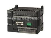 OMRON欧姆龙PLC|CP1H-XA40DR-A|CP1W-40EDR-OMRON欧姆龙PLC|CP1H-XA40DR-A|CP1W-40EDR