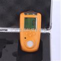 HFPCY-H2S-手持式硫化氢H2S检测仪