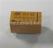 供应汇科继电器HK19F-DC5V-SHG,原装现货特价