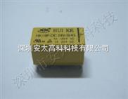 供应汇科继电器HK19F-DC24V-SHG,原装现货特价
