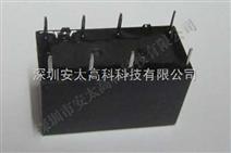 供应宏发继电器JRC-27F/005-M,原装现货特价