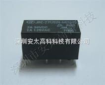供应宏发继电器JRC-27F/024-M,原装现货特价