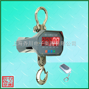OCS-B-经典吊称:1T直视吊钩称)5T电子吊磅称(10T直视电子吊磅厂商