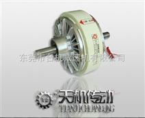 双伸轴磁粉离合器