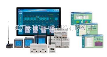 IGBEE(物联网)无线网络电能管理系统