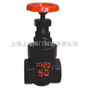 Z15T-10-内螺纹楔式闸阀[铸铁]