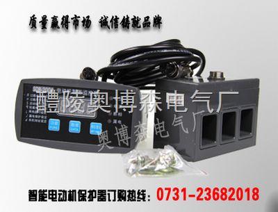 电动机智能保护器