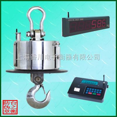 上海无线吊钩秤,无线耐高温吊秤哪里有?
