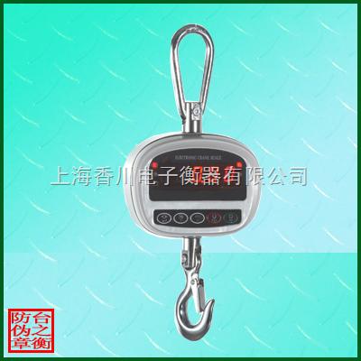 """专业生产:吊秤→200kg小吊磅""""300kg小磅秤""""吊称→<50kg小吊称>150kg小量程"""