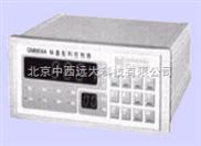 称重显示仪表(GM8804A)