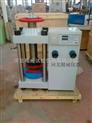 100T混凝土数显压力试验机 1000KN压力试验机 混凝土搅拌站专用型