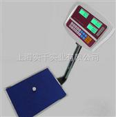 SB731型微型打印机的计量电子秤