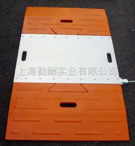 嘉定区SCS便携式称重板 -15吨轴重电子衡厂家价格