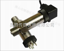 生产真空传感器,真空泵压力传感器,水环真空泵传感器,不锈钢真空泵传感器