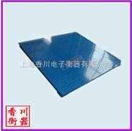DCS-A热量(高品质)为您呈献宝→0.8米*1米1-5T标准式单层地磅秤