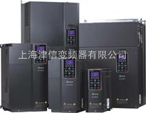 台达变频器VFD-C2000