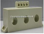 三相电流互感器