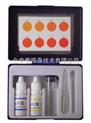 水中PH值测试盒,水中PH值试剂盒