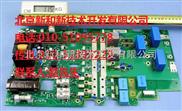 ABB附件板 ABB连接板 ABB可控硅触发板