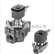 JOUCOMATIC脉冲电磁阀,JOUCOMATIC电磁阀,ASCO捷高电磁阀