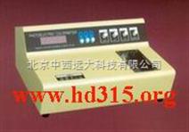 光电比色计(国产) 型号:SHY02581-S
