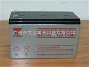 佛山代理銷售各種品牌UPS蓄電池/湯淺松下*陽光等各品牌UPS電池/廠家更換安裝回收銷售服務中心