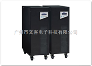 美国山特UPS电源/稳压电源/稳压器广州代理销售专卖批发