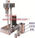六速旋轉粘度計(不銹鋼體) 型號:H93/MZNN-D6型庫號:M387272