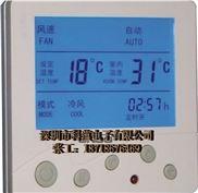 KST-WS-HT-03-小屏溫濕度監控器