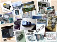 变频器、电机、直流调速器、PLC、调节器等