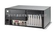 研华端口前置工控机IPC-7120
