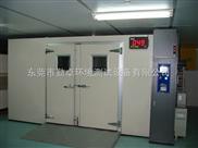 大型库房高低温试验室
