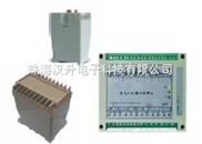 HS302-三相智能电力监控仪表(导轨式电表)