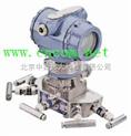 罗斯蒙特质量流量计传感器(含分体式安装变送器) 100mm 美国 型号:JKY/CMF200M418