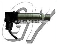 气体压力传感器  风压传感器