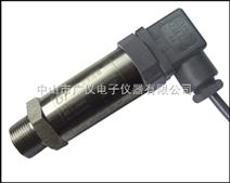 数字压力传感器 RS485压力传感器