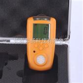 手持式氨气NH3检测报警仪