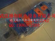 M5100A767ADRU20-6-供应泊姆克马达
