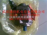 A4VSO180DR/30R-PPB13N00-低价力士乐A4V柱塞泵